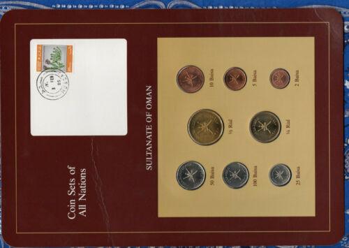 Coin Sets of All Nations Oman 1970-1984 UNC 100 Baisa 1984 2 Baisa 1390 3FEB85