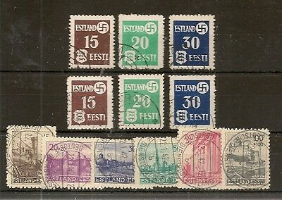 GERMAN OCCOUPATION OF ESTONIA 1941 TARTU BROWN & WHITE GUM SETS