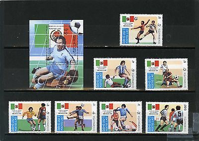LAOS 1985 SOCCER WORLD CUP MEXICO SET OF 7 STAMPS & S/S MNH