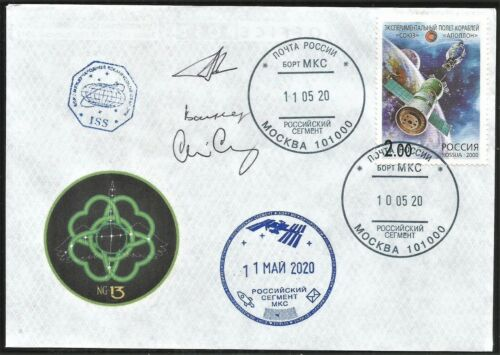 Space mail flown cover ISS/ Cygnus NG-13/ astronaut autograph