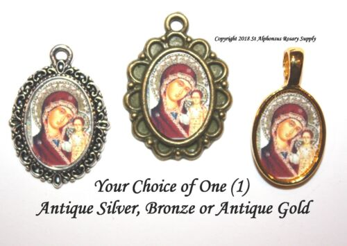 Our Lady of Kazan Mini-Medal/Add to Rosary | Choice: Antique Silver/Bronze/Gold
