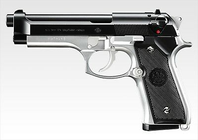Tokyo Marui No.25 Colt Government HG 18 years old over Air HOP handgun