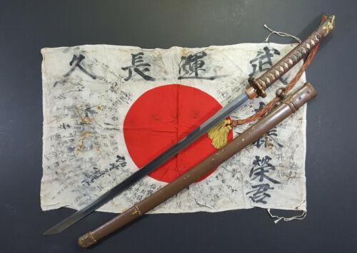 100% Genuine WW2 Japanese Army Military Officer Gunto Sword. Signed Yasumitsu.
