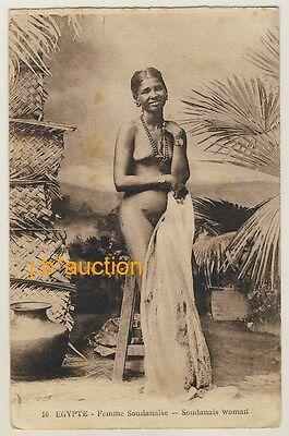 Egypt SOUDANAIS WOMAN / NACKTE SOUDAN FRAU Ägypten * Vintage 20s Ethnic Nude PC