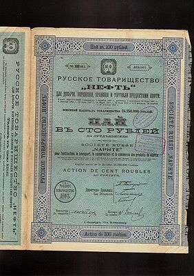 Russia   Oil   Naphtha   Societe Russe  Naphte   St Petersbourg Dd 1914 W Coupon