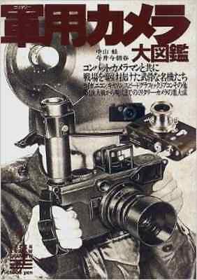 Средство для мытья Military Camera Super