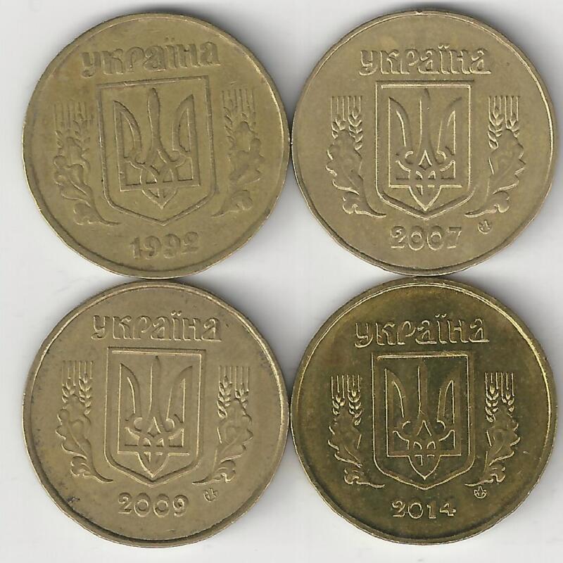 4 DIFFERENT 50 KOPIJOK COINS from UKRAINE (1992, 2007, 2009 & 2014)