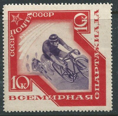 RUSSIA 1935 Sc#564 MLH OG  VERY FINE SPORT Cycling
