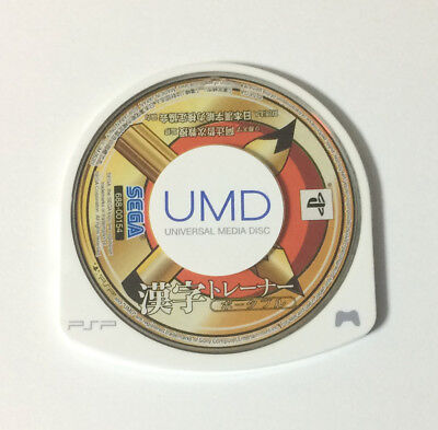 USED PSP Disc Only Kanji Trainer Portable JAPAN Sony PlayStation Portable import