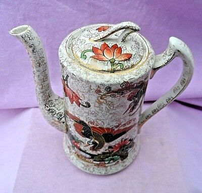 VINTAGE PHOENIX WARE COFFEE / TEA POT BY THOMAS FORESTER & SONS (TF&S)  c1930's