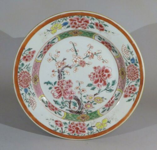 "Antique Chinese porcelain famille rose plate 9"" across 3 fleabites see listing.."