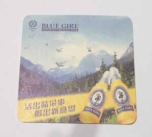 HONG-KONG-Beer-Mat-Coaster-BLUE-GIRL-Alpine-Mountains-Chinese-writing-2012
