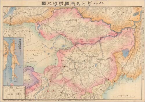 Harbin and Vladivostok Saghalien Island 1905 pictorial map POSTER 50630