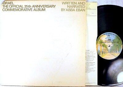 WARNER BROS Isreal Official 25th Anniversary ABBA EBAN 1973 Gatefold BS-2713