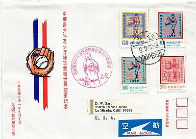 REPUBLIC OF CHINA  TAIWAN  9 SEPT 1972 BASEBALL OVERPRINT  addressed & mailed