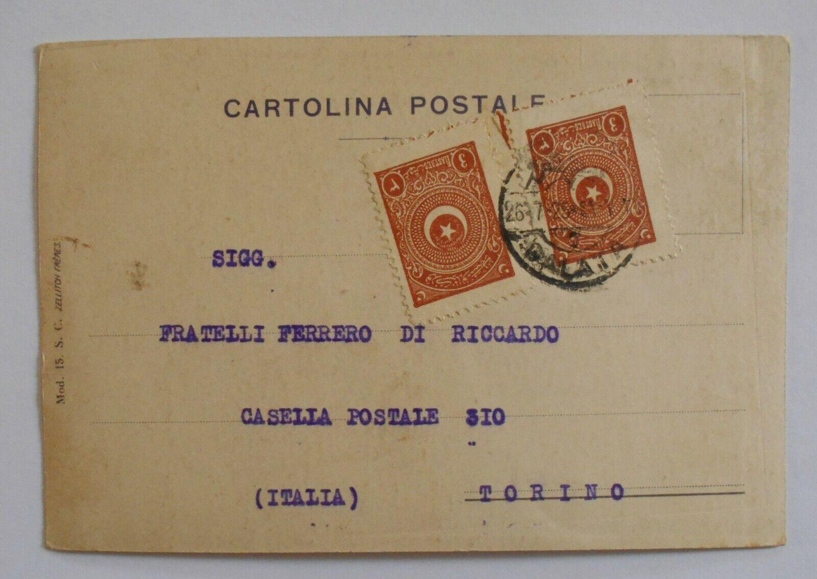 Image of 0060 CARTOLINA POSTALE 1925 Banco di Roma sede COSTANTINOPOLI a TORINO FERRERO