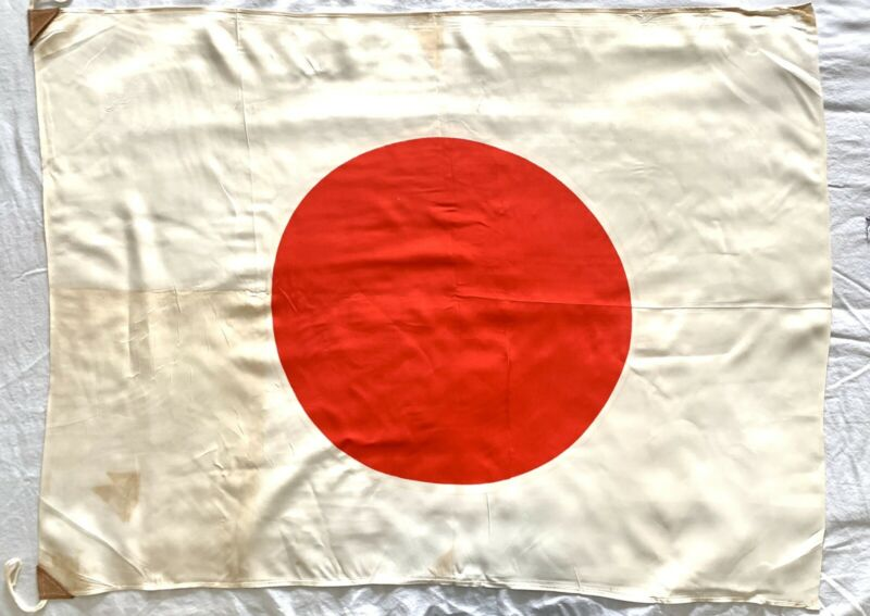 Vintage Post WWII WW2 Japanese Rising Sun Flag Japan 25 x 34 Inches