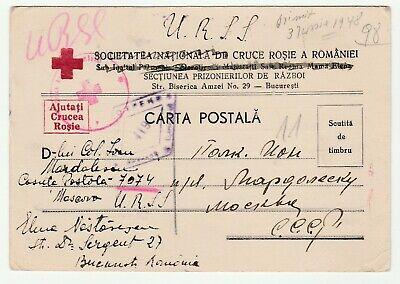 4 Romania RED CROSS WWII PRIZONIER CCCP, military postcard, Russia camp censored