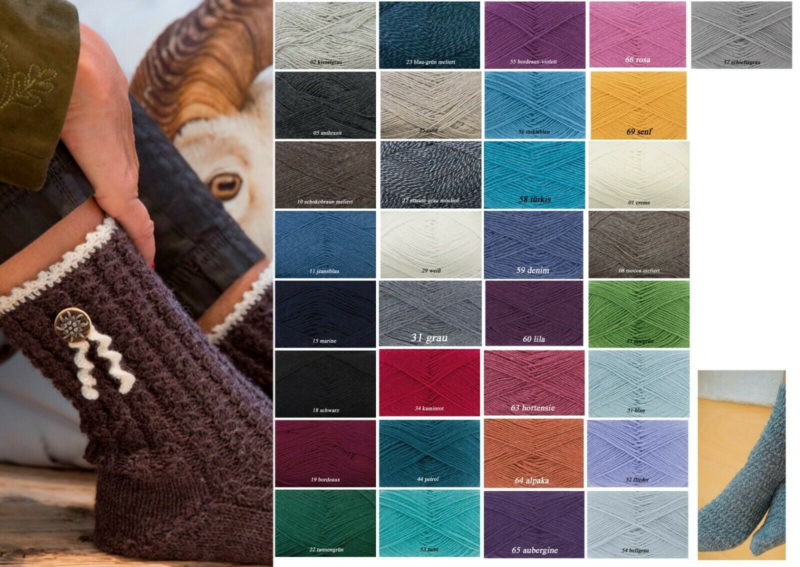 Sockenwolle Strumpfwolle Gründl Hot Socks uni 50, 50g, 4-fädig, viele Farben uni