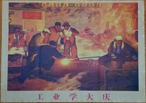 Chinese Cultural Revolution Poster, 1972, Political & Industral, Vintage