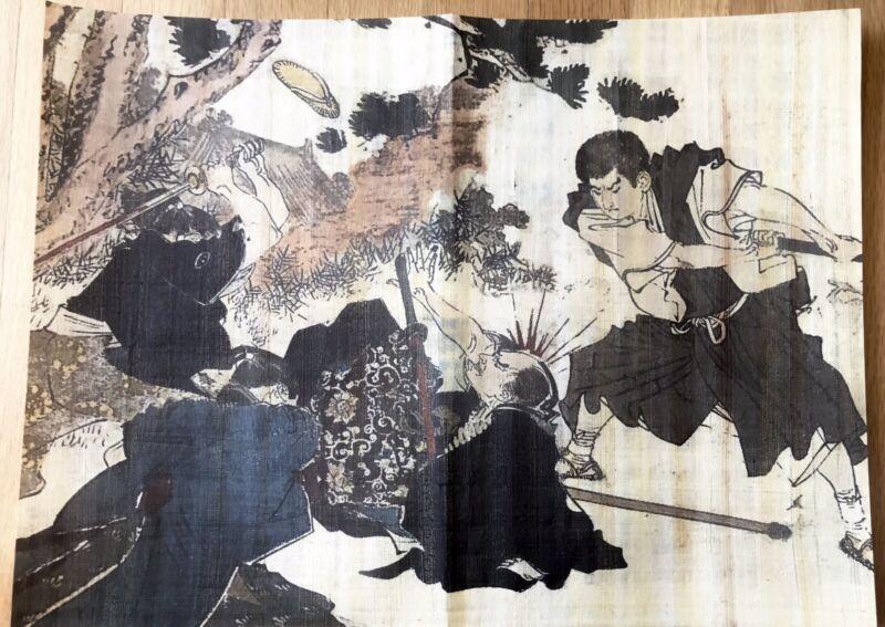 FINE ART PRINT TAKAGI ORIEMON Japan koryu martial art ninjutsu style Bujinkan