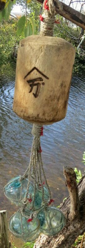 Japanese Wood Fishing Float XL Kanji-Marked-Wooden + Glass-5 Netted Hanging Tiki