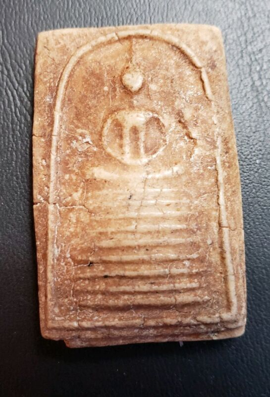 THAILAND BUDDHIST TEMPLE AMULET FROM THAILAND