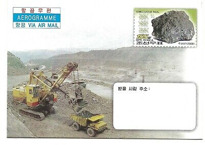 PHYSICS- CHEMISTRY: Korea  Aerogramme 155w. Minerals/Mining /2008/mint