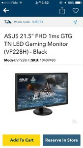 ASUS 21.5'' FHD 1ms GTG TN LED GAMING MONITOR