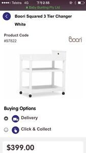 Boori  3 tier changer white Docklands Melbourne City Preview