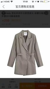 Green jacket or trench coat