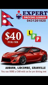 Cheapest Driving School Auburn, lidcombe, Granville Auburn Auburn Area Preview