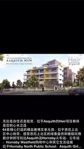 Asquith 【2 bedder 】for private sell Lindfield Ku-ring-gai Area Preview