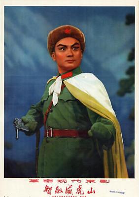 1970 Modern Revolutionary Peking Opera Poster Taking Tiger Mountain by Strategy