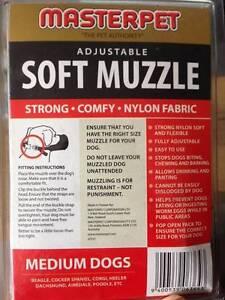 Adjustable Soft Muzzle North Melbourne Melbourne City Preview