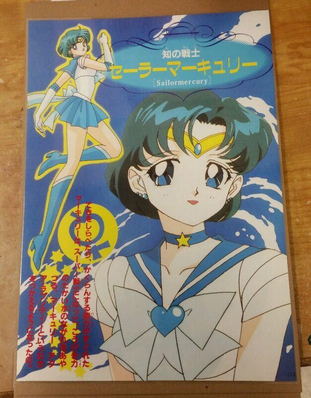 Sailor Moon Super S Sailor Mercury 11x15 poster laminated.