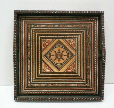 Vintage Hand carved wooden tray square 10 1/2