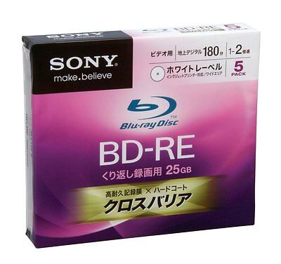 5 Sony Bluray Discs 25GB BD-RE 2X Speed Inkjet Printable Rewritable BluRay Discs