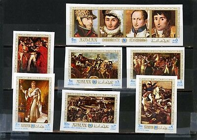 AJMAN 1970 PAINTINGS NAPOLEON SET OF 7 STAMPS IMPERF. MNH