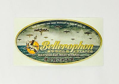 Firefly Loot Cargo Crate January 2017 Exclusive Bellerophon Firefly Sticker