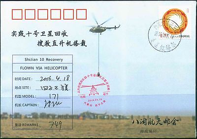China 2016 4 18 Shijian 10 Recovery Helicopter Flown Cover Captain Orig Signed