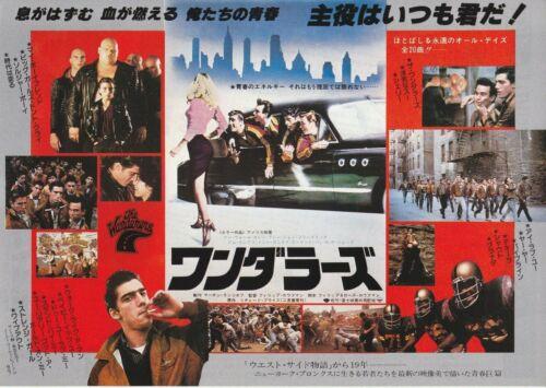 THE WANDERERS- Original Japanese  Mini Poster Chirashi