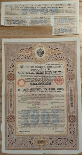 Imperial Russian Government State Loan 1000 Reichsmark 1905 Uncancelled Bond