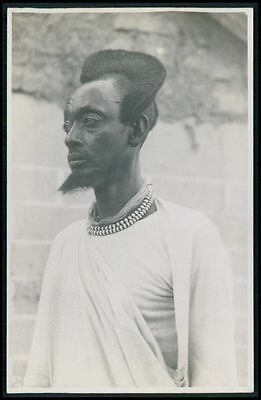 Panda man Hairdo tribal fashion Ethnic black Africa 1950s Gabriel photo postcard