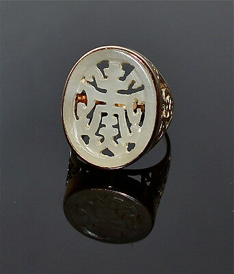 Vintage Chinese White Jade 14 Kt Gold Ring Size 6 Character Marked K14 Scholar