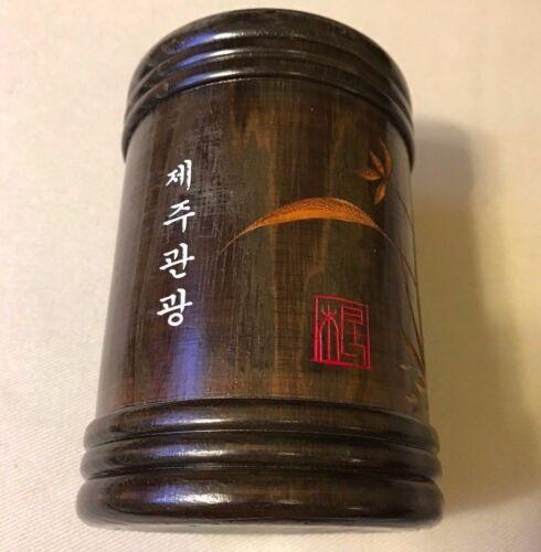 Vintage Handcrafted Wooden Jar