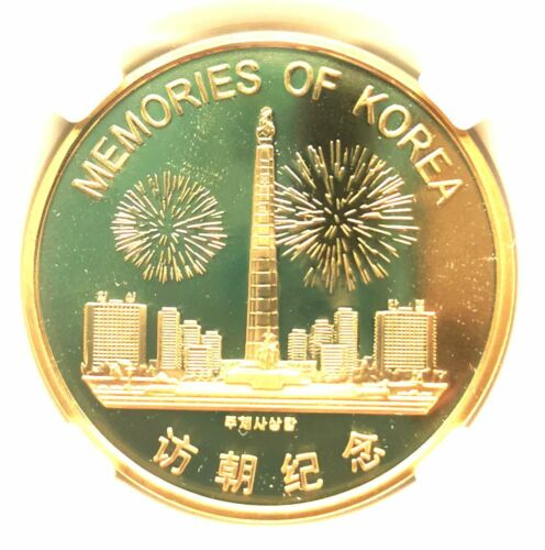 "L7003, Visiting Korea Proof Coin Series ""Juche Idea Monument"", Brass 2019"