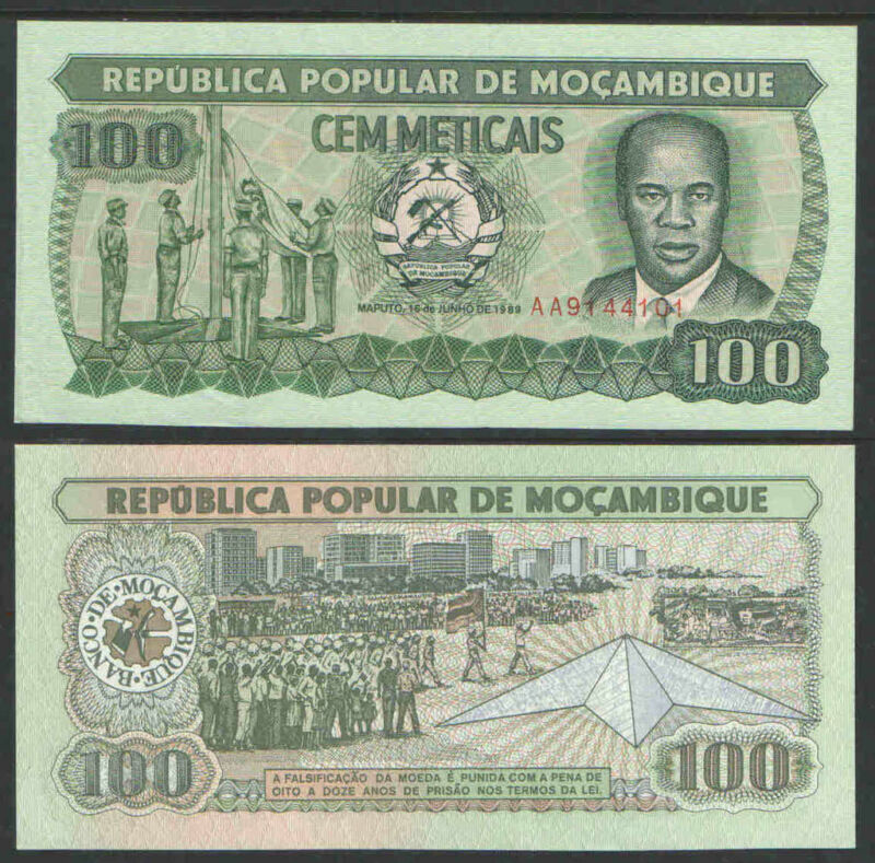 MOZAMBIQUE 1989 100 Meticais P130c UNCIRCULATED