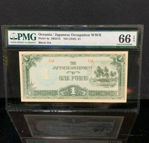 1942(ND)Oceania Japanese WWII Invasion Money £1 Pound P-4a PMG 66 EPQ