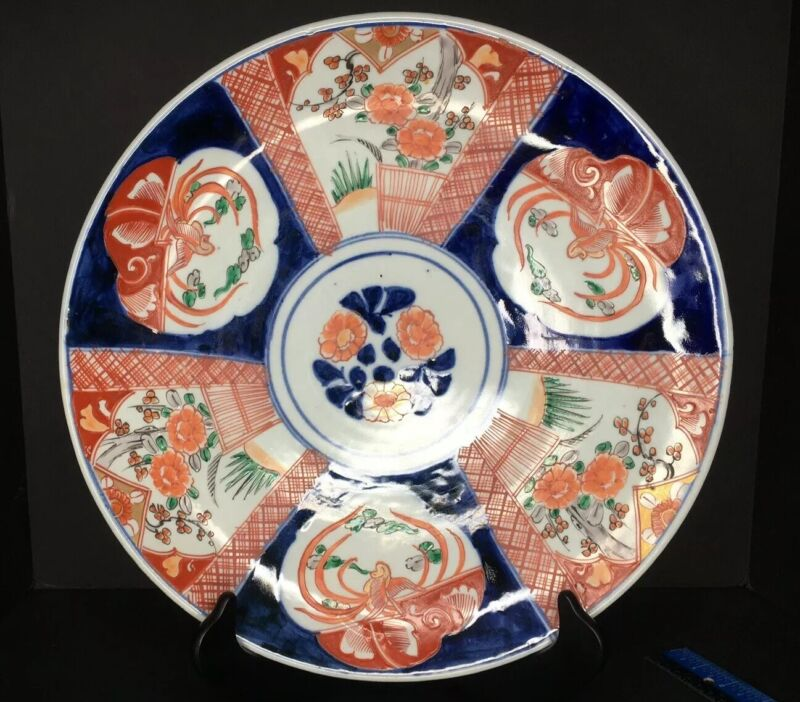"Antique Japanese Imari Meiji Period Charger 14 1/2"""